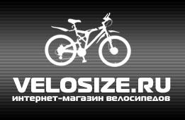 Велосипеды Stels, велосипеды stark, велосипеды merida - Velosize.ru